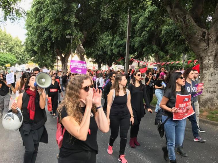 מחאת הנשים בתל אביב. צלם : אבשלום ששוני