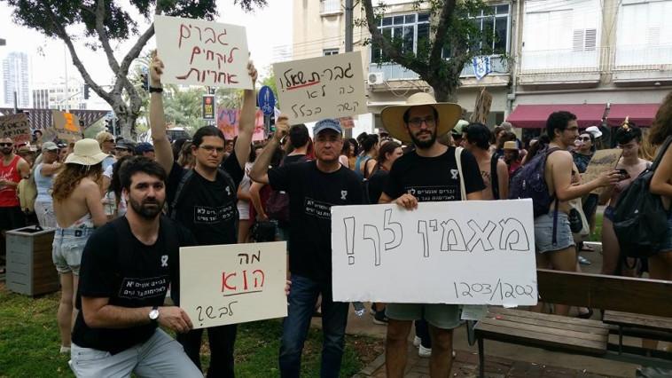 הפגנה נגד אלימות נגד נשים. צילום: ארגון סרט לבן ישראל