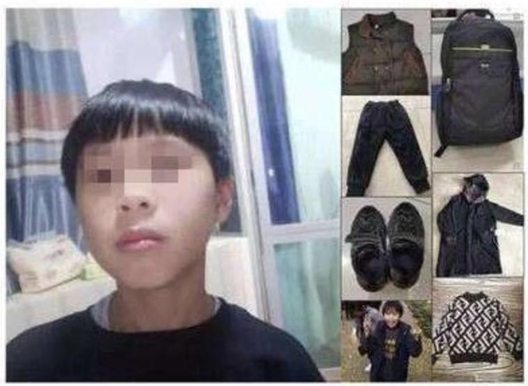 התמונות של הואנג שפורסמו בכלי התקשורת. צילום מסך