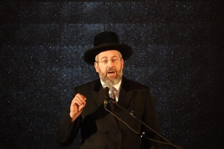 הרב דוד לאו (צילום: ללא קרדיט)