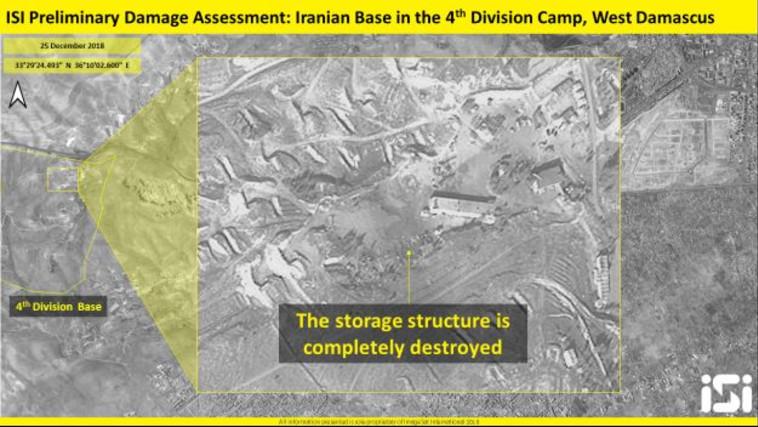 בסיס איראני שהותקף בסוריה, ארכיון. צילום: (ImageSat International: (ISI