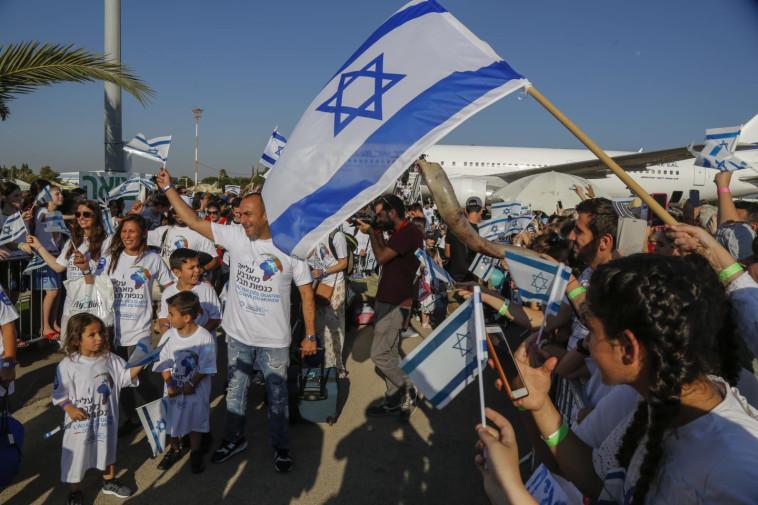 עולים חדשים מגיעים לישראל. צילום: הסוכנות היהודית