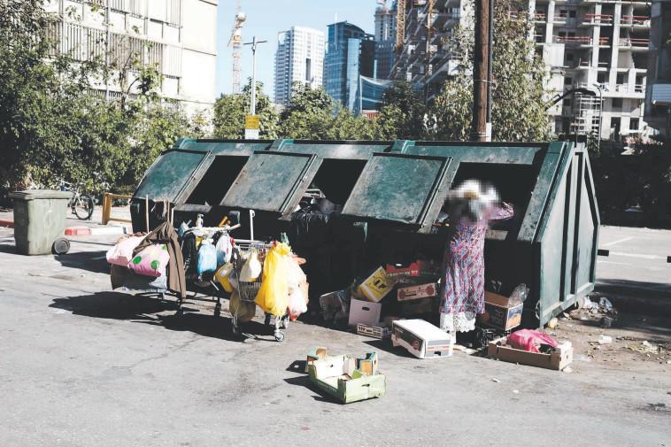 עוני בישראל (צילום: תומר נויברג, פלאש 90)