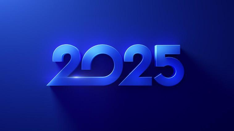 לוגו 2025. אינסטגרם
