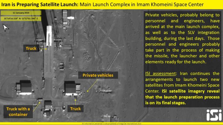 אתר שיגור הלוויין האיראני. צילום: (ImageSat International (ISI
