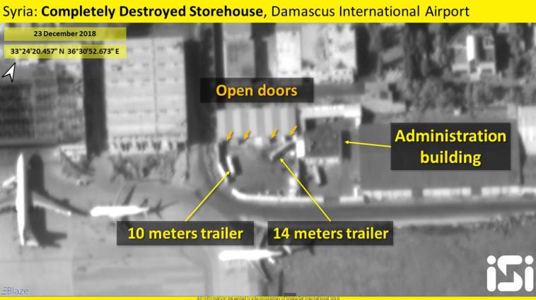 לפני ואחרי: מחסן התחמושת האיראני הושמד כליל בתקיפה בסוריה 515109
