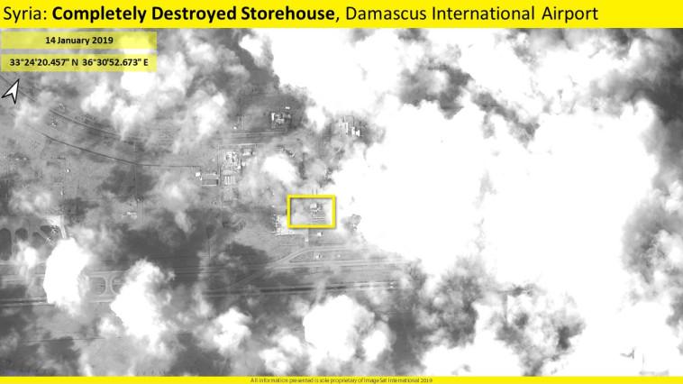 לפני ואחרי: מחסן התחמושת האיראני הושמד כליל בתקיפה בסוריה 515110