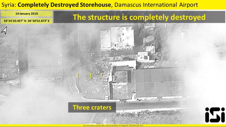 לפני ואחרי: מחסן התחמושת האיראני הושמד כליל בתקיפה בסוריה 515111