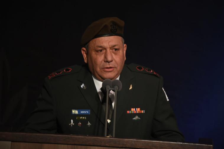 נאום הפרידה של הרמטכ''ל גדי איזנקוט (צילום: קובי ריכטר/TPS)
