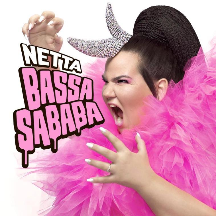 נטע ברזילי BASSA SABABA. צלם : דניאל קמינסקי