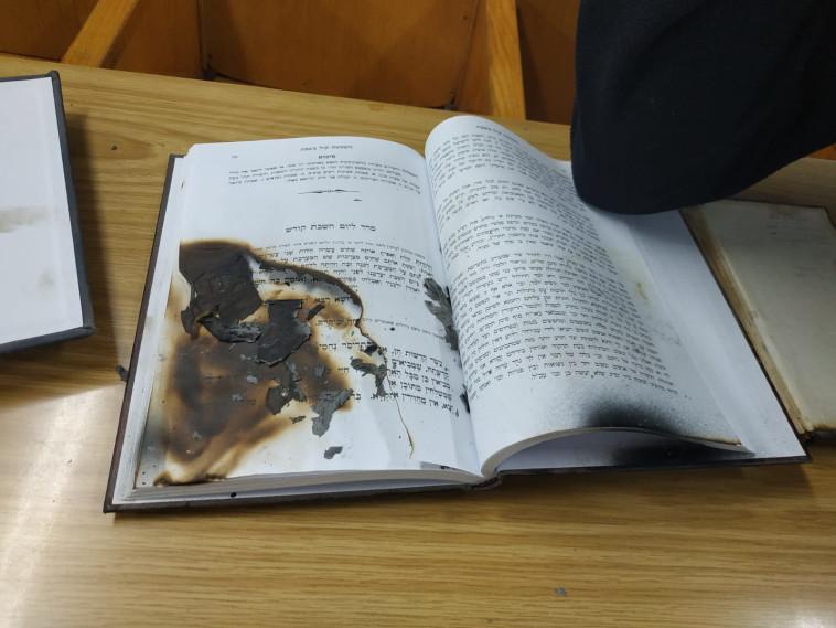 סידור שרוף בבית הכנסת בנתניה. צילום: דוברות המשטרה