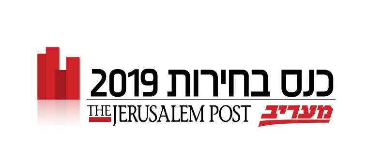 Elections 2019 - April 3