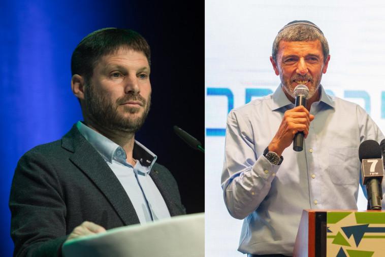 הרב רפי פרץ (ימין) ובצלאל סמוטריץ'. צילום: הדס פרוש, פלאש 90