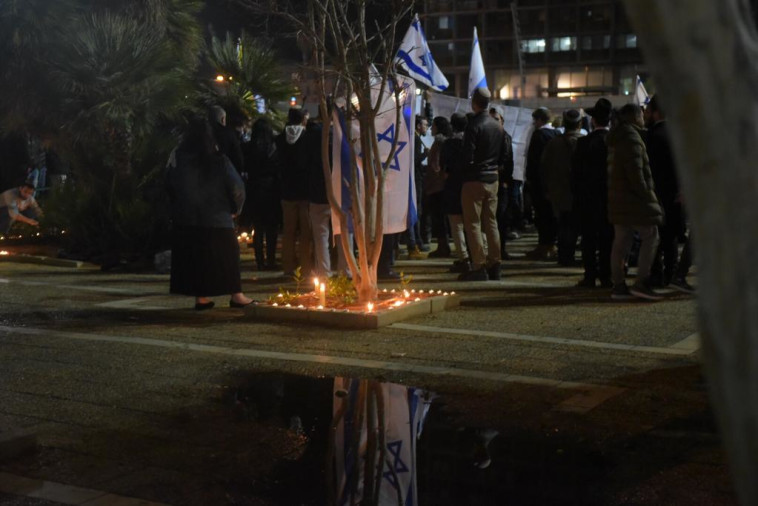 ההפגנה בכיכר רבין. צילום: אבשלום ששוני