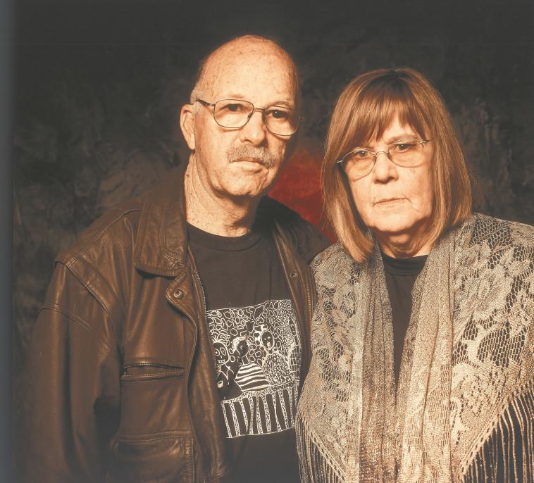 הוריה של ורדית. צילום: מיכה קירשנר, מתוך ארכיון מעריב