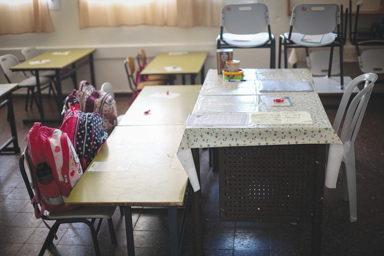 כיתה ריקה (צילום: דוד כהן, פלאש 90)