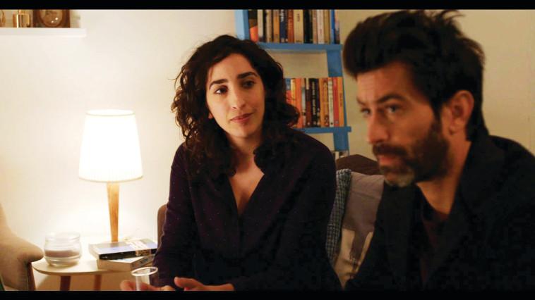 עלמה דישי. צילום מסך עונה 2