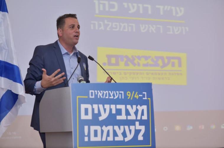 עורך דין רועי כהן באירוע השקת הקמפיין של מפלגת העצמאים. צילום: גלית סבג