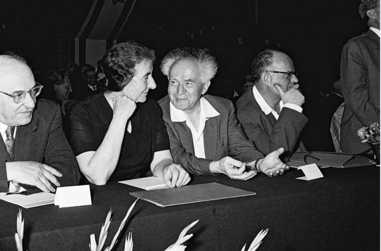 """דוד בן גוריון וגולדה מאיר - מפא""""י, 1959. צילום: הנס פין, לע""""מ"""