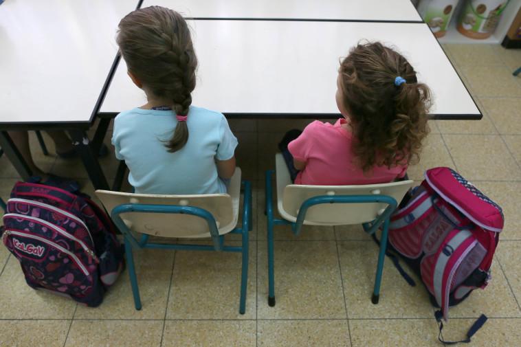לימודים, בית ספר יסודי (צילום: נתי שוחט, פלאש 90)