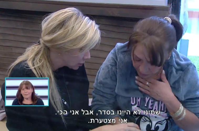 ויקי קנפו ואורלי רביביו  - התנצלות כנה או הצגה? צילום מסך