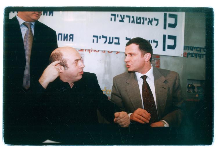 שרנסקי ואדלשטיין בימי ישראל בעלייה. צילום: גרי אברמוביץ