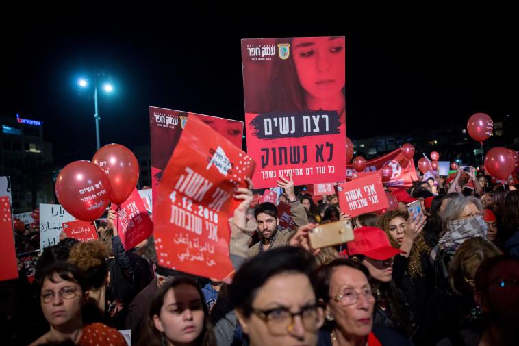 מחאה נגד אלימות כלפי נשים (צילום: מרים אלסטר, פלאש 90)