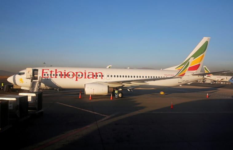 """מטוס של חברת """"אתיופיאן איירליינס"""". צילום: רויטרס"""