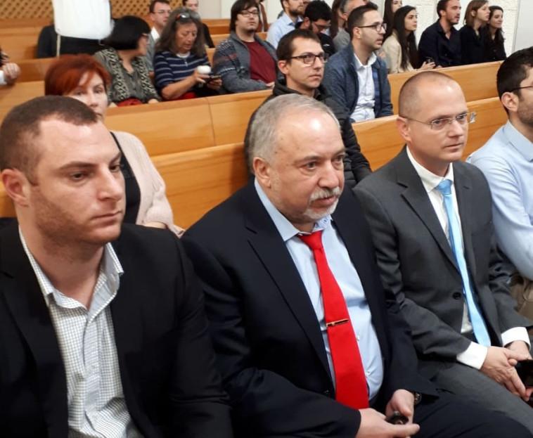 ליברמן ופורר בבית המשפט העליון