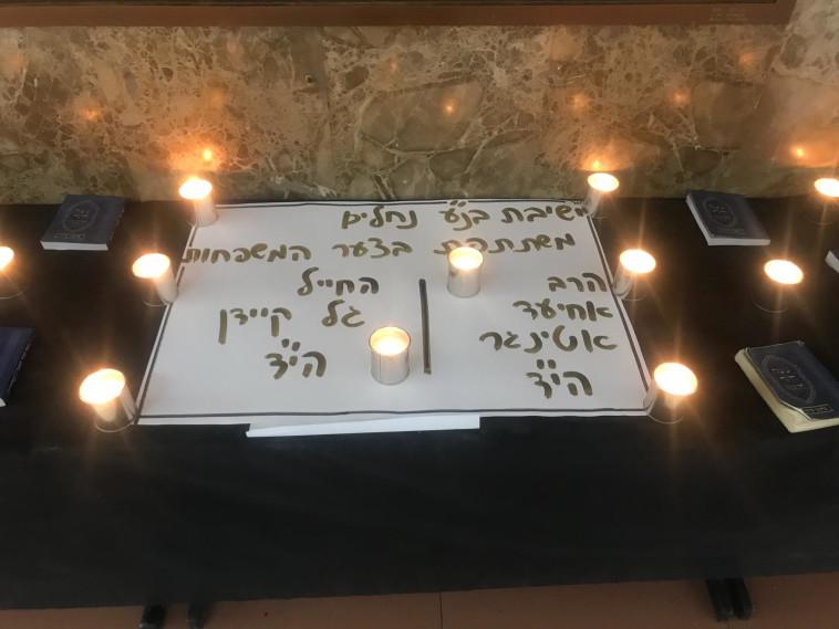 פינת הזיכרון לרב אחיעד אטינגר בישיבת נחלים