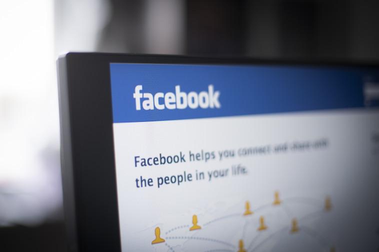פייסבוק, אילוסטרציה (צילום: AFP)