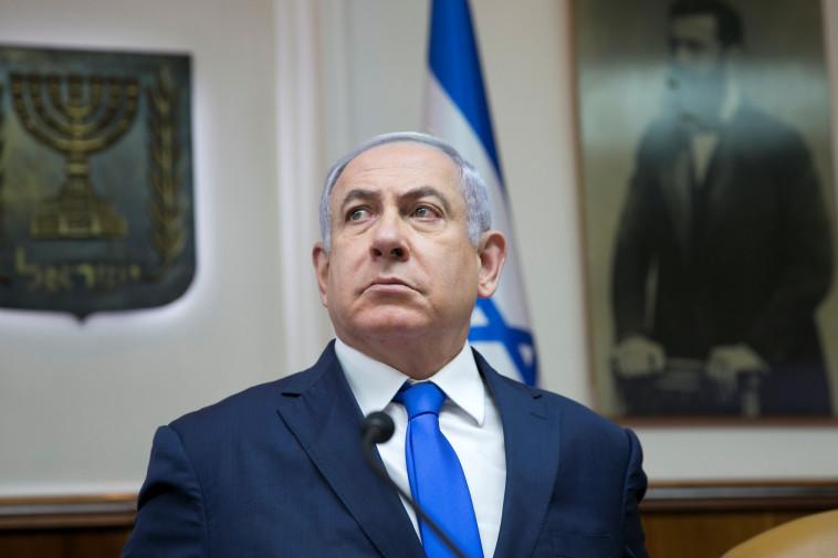מפזר הבטחות? ראש הממשלה נתניהו, צילום: רויטרס