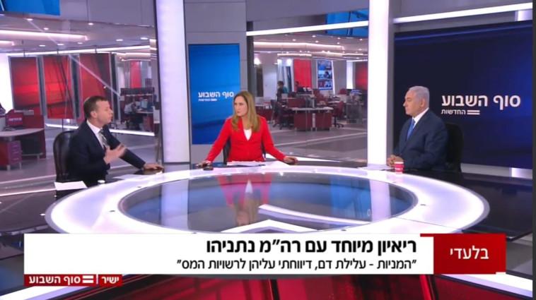 הראיון של בנימין נתניהו. באדיבות חברת החדשות בערוץ קשת 12