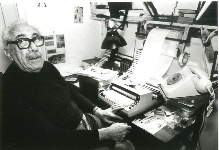אליעזר כרמי, 1986. ראובן קסטרו