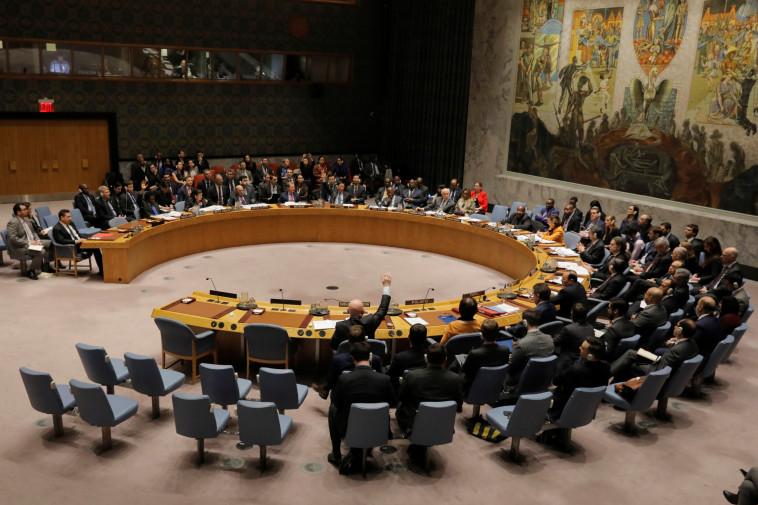 """מועצת הביטחון של האו""""ם. צילום: רויטרס"""