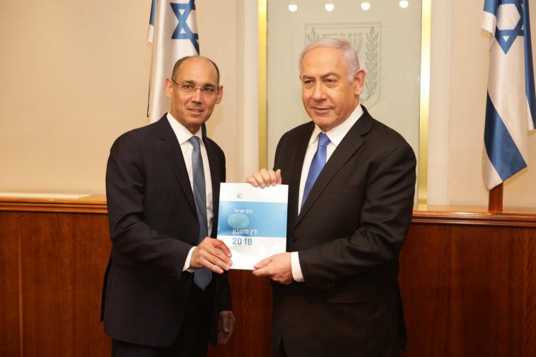 עם ראש הממשלה בנימין נתניהו. צילום: דוברות בנק ישראל