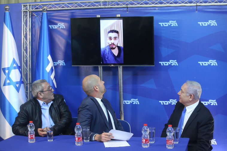 """בנימין נתניהו, אמיר אוחנה ו""""קפטן ג'ורג'"""". צילום: מרק ישראל סלם"""