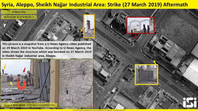 היעד שהתוקף בסוריה. צילום: ImageSat International ISI