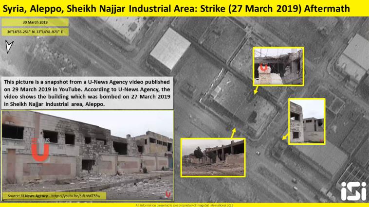 היעד שהותקף בסוריה. צילום: ImageSat International ISI