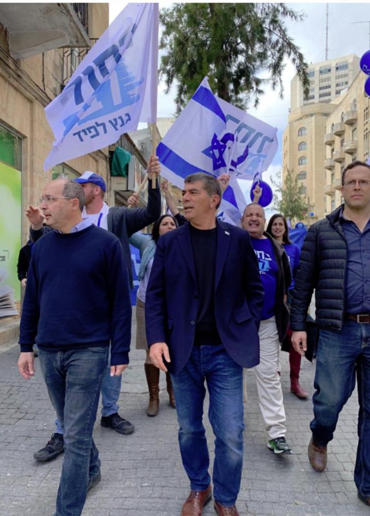גבי אשכנזי ואבי ניסנקורן בסיור בירושלים. צילום: ללא קרדיט