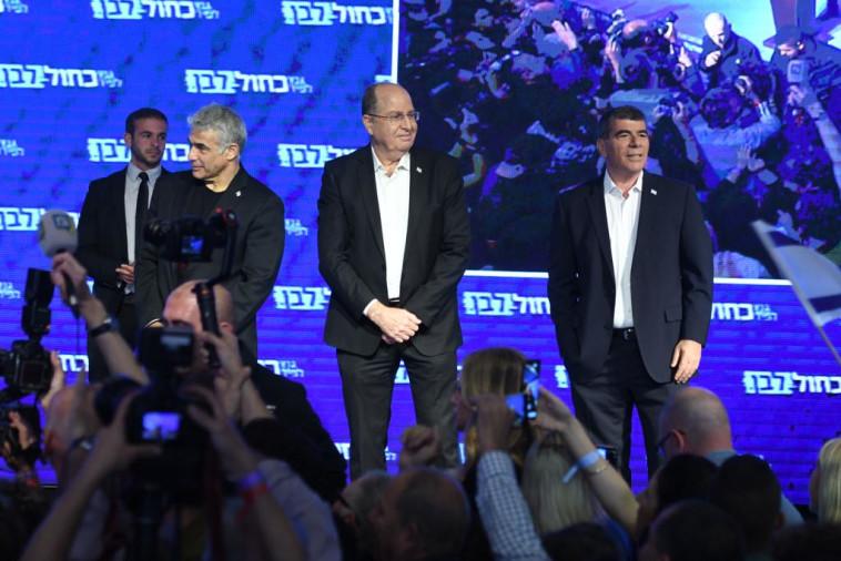 חברי מפלגת כחול לבן חוגגים את ההישג. צילום: אבשלום ששוני