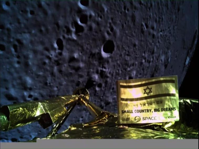 סלפי של החללית ''בראשית'' מהירח (צילום: spaceIL)