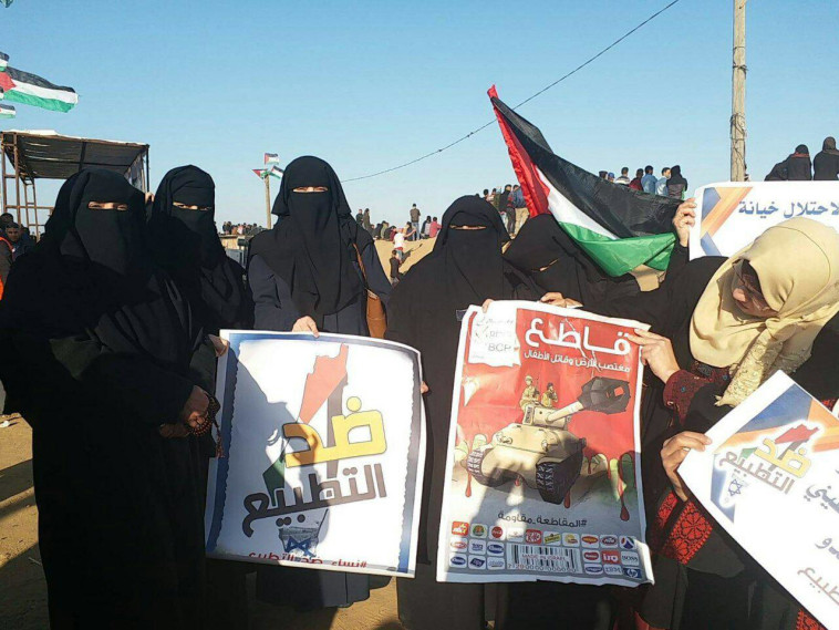 פלסטיניות משתתפות בצעדות ממזרח לחאן יונס. צילום: רשתות