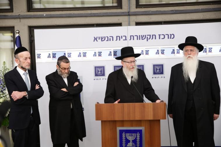 נציגי סיעת יהדות התורה בבית הנשיא (צילום: אסתי דזיובוב/TPS)