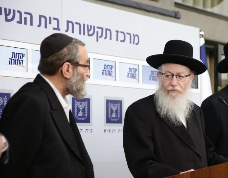 יעקב ליצמן, משה גפני (צילום: אסתי דזיובוב/TPS)