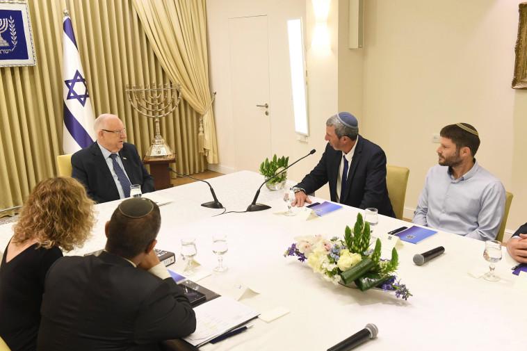 """פגישת סיעות הימין עם הנשיא ריבלין. צילום: מארק ניימן לע""""מ"""