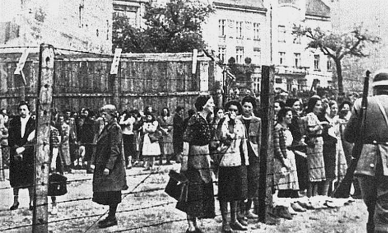 גטו לבוב (צילום: ויקיפדיה)