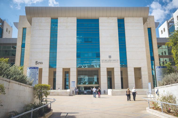 """בית משפט השלום בראשל""""צ. צילום: נתי שוחט, פלאש 90"""