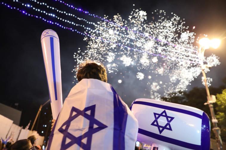 ישראל חוגגת עצמאות. הפעם - במתכונת שונה (צילום: מרק ישראל סלם)