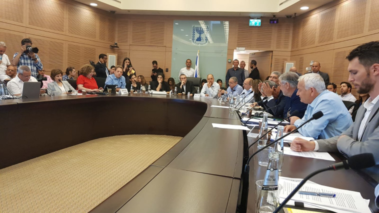 ועדת הכספים (צילום: אביאל מגנזי, דוברות הכנסת)